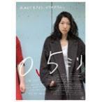 「0.5ミリ/安藤サクラ[DVD]【返品種別A】」の画像