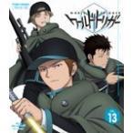 ワールドトリガー VOL.13/アニメーション[Blu-ray]【返品種別A】