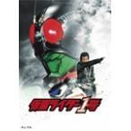 仮面ライダー1号 コレクターズパック/藤岡弘、[DVD]【返品種別A】
