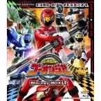 ショッピングゴーオンジャー [初回仕様]炎神戦隊ゴーオンジャー Blu-ray BOX 1/古原靖久[Blu-ray]【返品種別A】