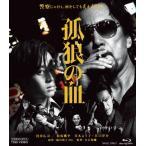 [先着特典付]孤狼の血/役所広司[Blu-ray]【返品種別A】