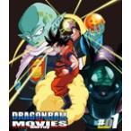 DRAGON BALL THE MOVIES Blu-ray ♯01/アニメーション[Blu-ray]【返品種別A】