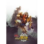 ビルド NEW WORLD 仮面ライダーグリス DXグリスパーフェクトキングダム版 初回生産限定   Blu-ray