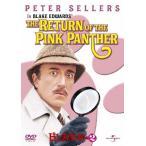 ピンクパンサー2  DVD