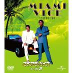 マイアミ バイス シーズン 2 バリューパック  DVD