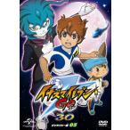 イナズマイレブンGO 30(ギャラクシー 05)/アニメーション[DVD]【返品種別A】
