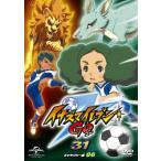 イナズマイレブンGO 31(ギャラクシー 06)/アニメーション[DVD]【返品種別A】