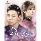 会いたい Blu-ray SET2/パク・ユチョン[Blu-ray]【返品種別A】