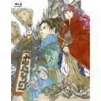 十二国記 Blu-ray BOX/アニメーション[Blu-ray]【返品種別A】