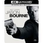 ジェイソン・ボーン[4K ULTRA HD+Blu-rayセット]/マット・デイモン[Blu-ray]【返品種別A】