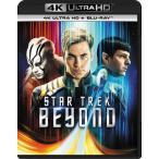 スター・トレック BEYOND<4K ULTRA HD+Blu-rayセット>/クリス・パイン[DVD]【返品種別A】