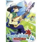 メイプルストーリー Vol.4/アニメーション[DVD]【返品