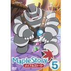 メイプルストーリー Vol.5/アニメーション[DVD]【返品