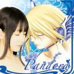 Pandora/近藤佳奈子[CD]【返品種別A】
