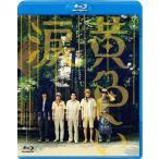 ▓л┐здд╬▐/╞є╡▄╧┬╠щ[Blu-ray]б┌╩╓╔╩╝я╩╠Aб█