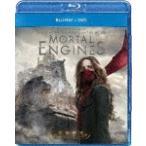 移動都市 モータル エンジン ブルーレイ DVD  Blu-ray