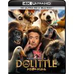 ドクター・ドリトル 4K Ultra HD+ブルーレイ/ロバート・ダウニーJr.[Blu-ray]【返品種別A】