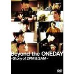 Beyond the ONEDAY 〜Story of 2PM&2AM〜 通常盤(1枚組)/2PM+2AM 'Oneday'[DVD]【返品種別A】