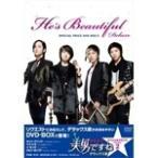 美男ですね デラックス版 スペシャルプライス DVD-BOX2/チャン・グンソク[DVD]【返品種別A】