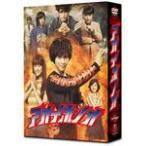 アオイホノオ DVD BOX/柳楽優弥[DVD]【返品種別A】