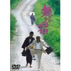 無宿[東宝DVD名作セレクション]/高倉健[DVD]【返品種別A】