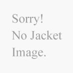 竹取物語〈東宝DVD名作セレクション〉/沢口靖子[DVD]【返品種別A】