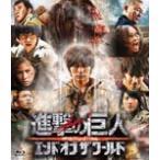進撃の巨人 ATTACK ON TITAN エンド オブ ザ ワールド Blu-ray 通常版/三浦春馬[Blu-ray]【返品種別A】