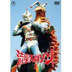 流星人間ゾーン vol.1<東宝DVD名作セレクション>/青山一也[DVD]【返品種別A】