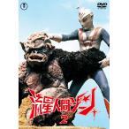 流星人間ゾーン vol.2<東宝DVD名作セレクション>/青山一也[DVD]【返品種別A】