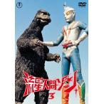 流星人間ゾーン vol.3<東宝DVD名作セレクション>/青山一也[DVD]【返品種別A】