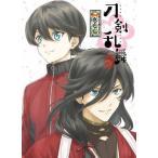 刀剣乱舞-花丸- 其の二 DVD/アニメーション[DVD]【返品種別A】