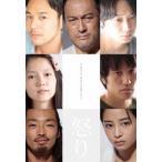 怒り DVD 豪華版/渡辺謙[DVD]【返品種別A】