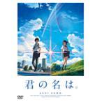 б╓╖пд╬╠╛д╧бгб╫ DVD е╣е┐еєе└б╝е╔бжеие╟еге╖ечеєб┌DVD1╦ч┴╚б█/еве╦есб╝е╖ечеє[DVD]б┌╩╓╔╩╝я╩╠Aб█