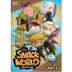 スナックワールド DVD-BOX Vol.1/アニメーション[DVD]【返品種別A】