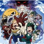 TVアニメ『僕のヒーローアカデミア』4th オリジナルサウンドトラック/林ゆうき[CD]【返品種別A】
