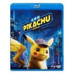 名探偵ピカチュウ 通常版 Blu-ray DVDセット
