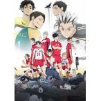 OVA『ハイキュー!! 陸 VS 空』【Blu-ray】/アニメーション[Blu-ray]【返品種別A】