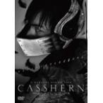 CASSHERN Ultimate Edition/伊勢谷友介[DVD]【返品種別A】