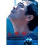 お受験 DVD DB-5038