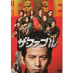 「ザ・ファブル/岡田准一[DVD]【返品種別A】」の画像