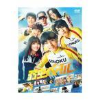 「弱虫ペダル/永瀬廉[DVD]【返品種別A】」の画像