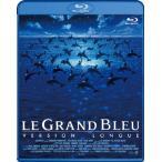 グラン・ブルー 完全版 -デジタル・レストア・バージョン- Blu-ray/ロザンナ・アークェット[Blu-ray]【返品種別A】