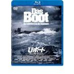 U ボート ディレクターズ カット  Blu-ray
