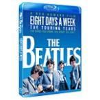 ザ ビートルズ EIGHT DAYS A WEEK  -The Touring Years Blu-ray スタンダード エディション