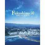 「Fukushima 50 Blu-ray豪華版(特典DVD付)/佐藤浩市[Blu-ray]【返品種別A】」の画像