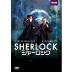 SHERLOCK/シャーロック/ベネディクト・カンバーバッチ[DVD]【返品種別A】
