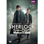 SHERLOCK/シャーロック シーズン2/ベネディクト・カンバーバッチ[DVD]【返品種別A】