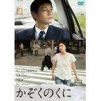 かぞくのくに/安藤サクラ[DVD]【返品種別A】