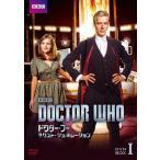 ドクター・フー ネクスト・ジェネレーション DVD-BOX1/ピーター・カパルディ[DVD]【返品種別A】