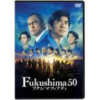 「Fukushima 50 DVD通常版/佐藤浩市[DVD]【返品種別A】」の画像